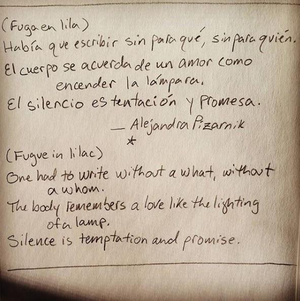 poetryamano feb 2017 3